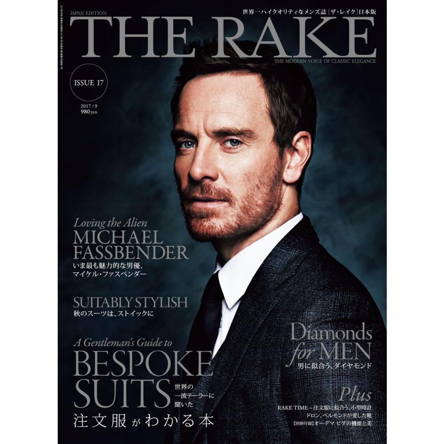 THE RAKE JAPAN EDITION ISSUE 17 電子書籍版 / THE RAKE JAPAN EDITION編集部|ebookjapan