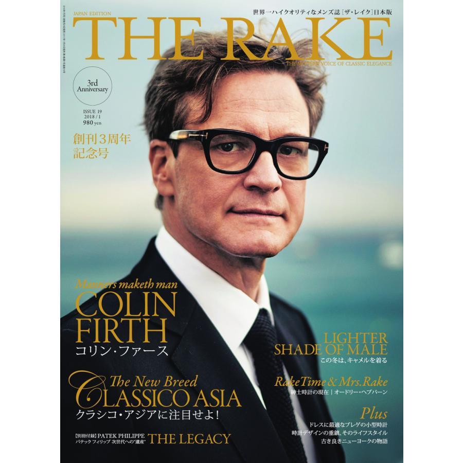 THE RAKE JAPAN EDITION ISSUE 19 電子書籍版 / THE RAKE JAPAN EDITION編集部|ebookjapan