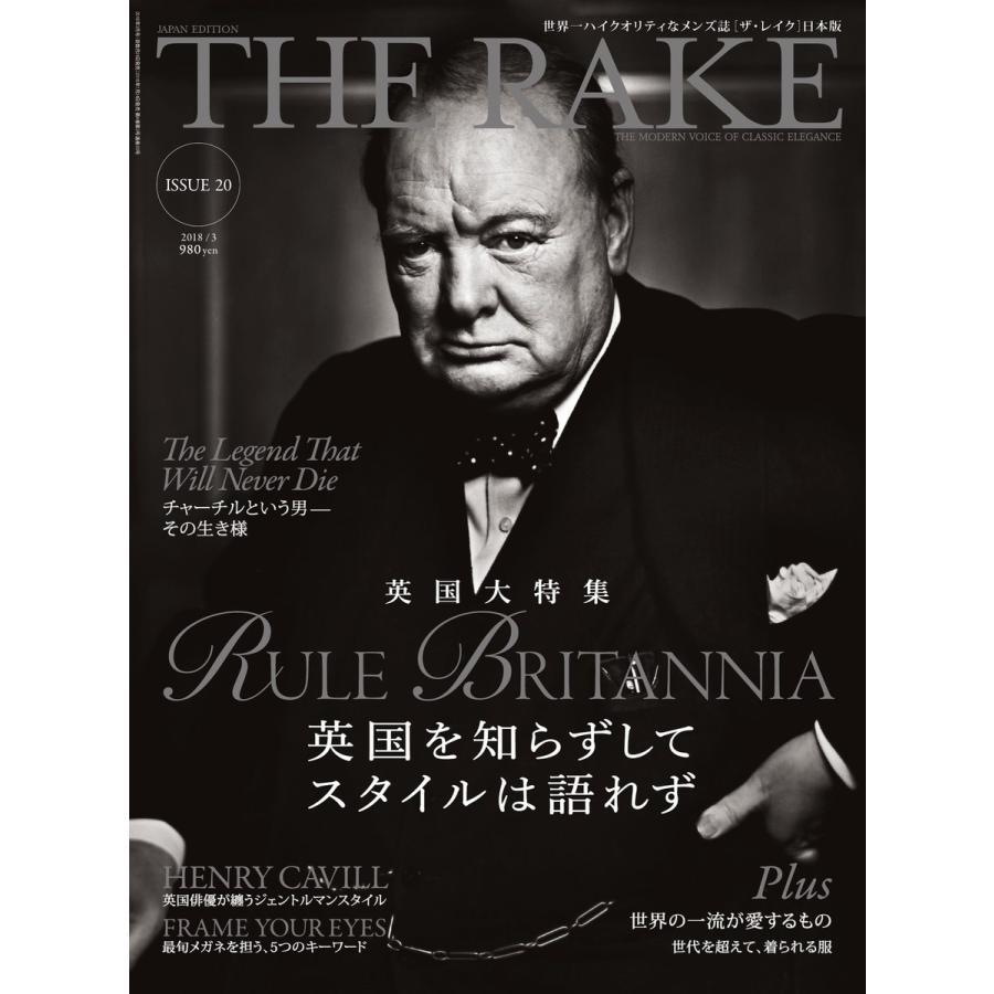THE RAKE JAPAN EDITION ISSUE 20 電子書籍版 / THE RAKE JAPAN EDITION編集部|ebookjapan