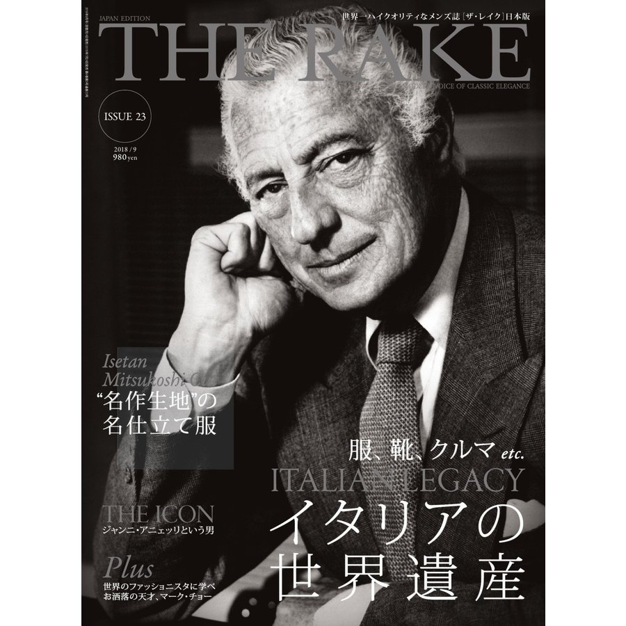 THE RAKE JAPAN EDITION ISSUE 23 電子書籍版 / THE RAKE JAPAN EDITION編集部|ebookjapan