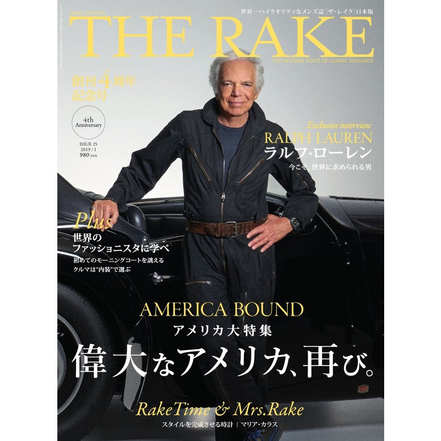 THE RAKE JAPAN EDITION ISSUE 25 電子書籍版 / THE RAKE JAPAN EDITION編集部|ebookjapan