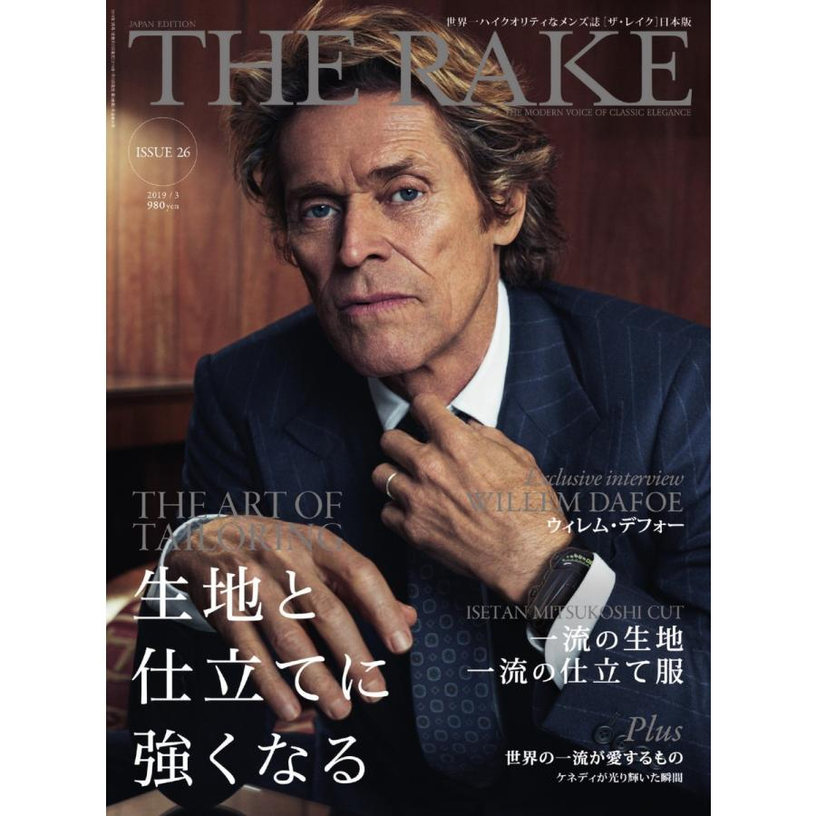 THE RAKE JAPAN EDITION ISSUE 26 電子書籍版 / THE RAKE JAPAN EDITION編集部|ebookjapan
