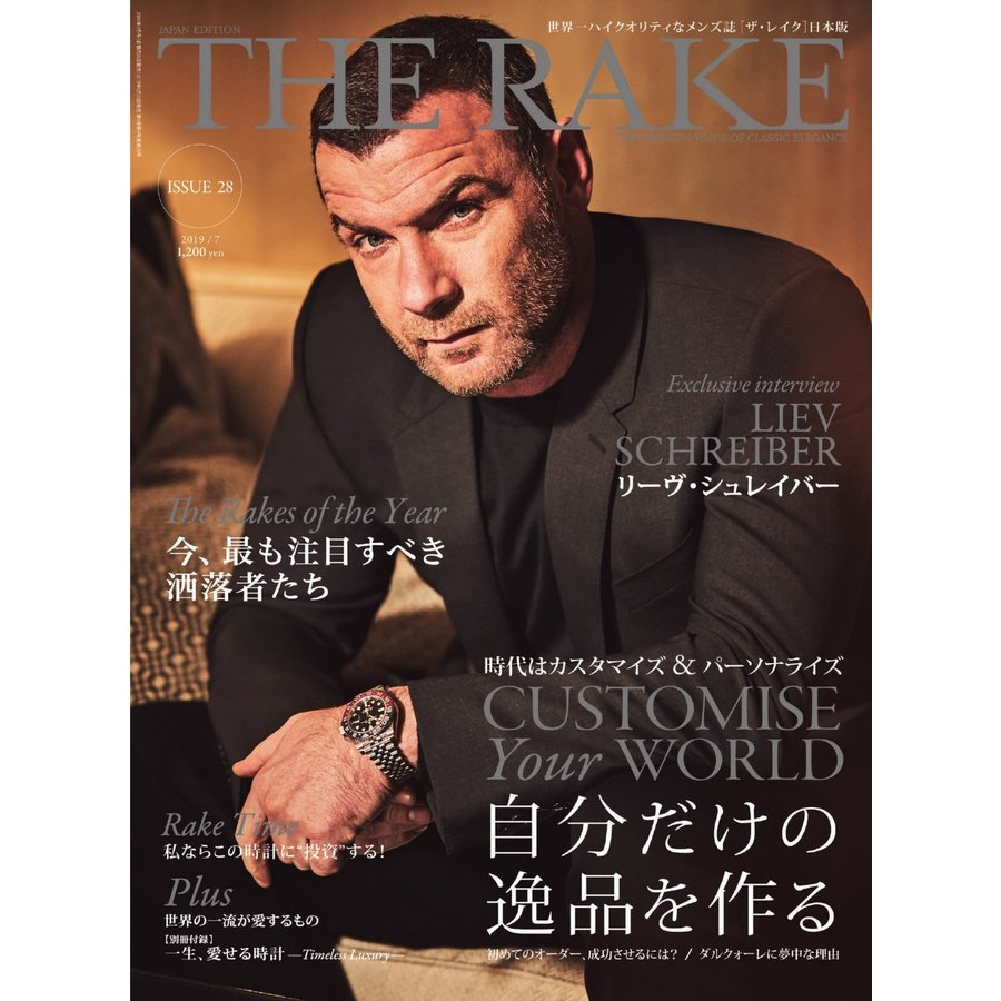 THE RAKE JAPAN EDITION ISSUE 28 電子書籍版 / THE RAKE JAPAN EDITION編集部|ebookjapan