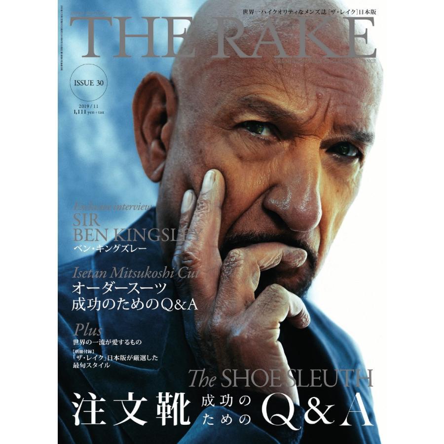 THE RAKE JAPAN EDITION ISSUE 30 電子書籍版 / THE RAKE JAPAN EDITION編集部|ebookjapan