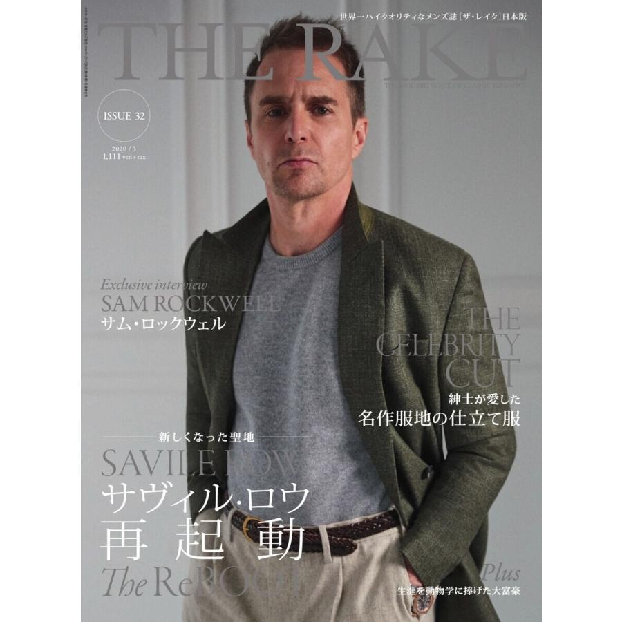 THE RAKE JAPAN EDITION ISSUE 32 電子書籍版 / THE RAKE JAPAN EDITION編集部 ebookjapan
