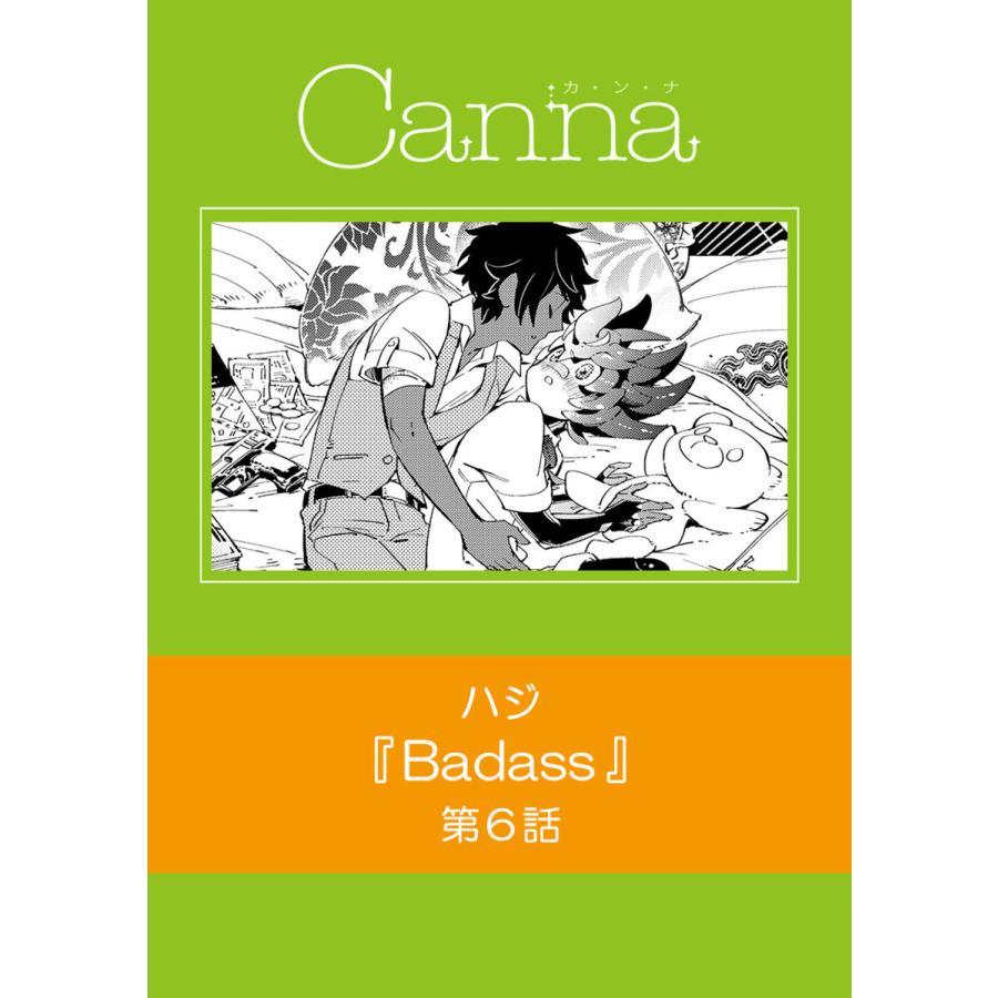 Badass【分冊版】第6話 電子書籍版 / ハジ|ebookjapan