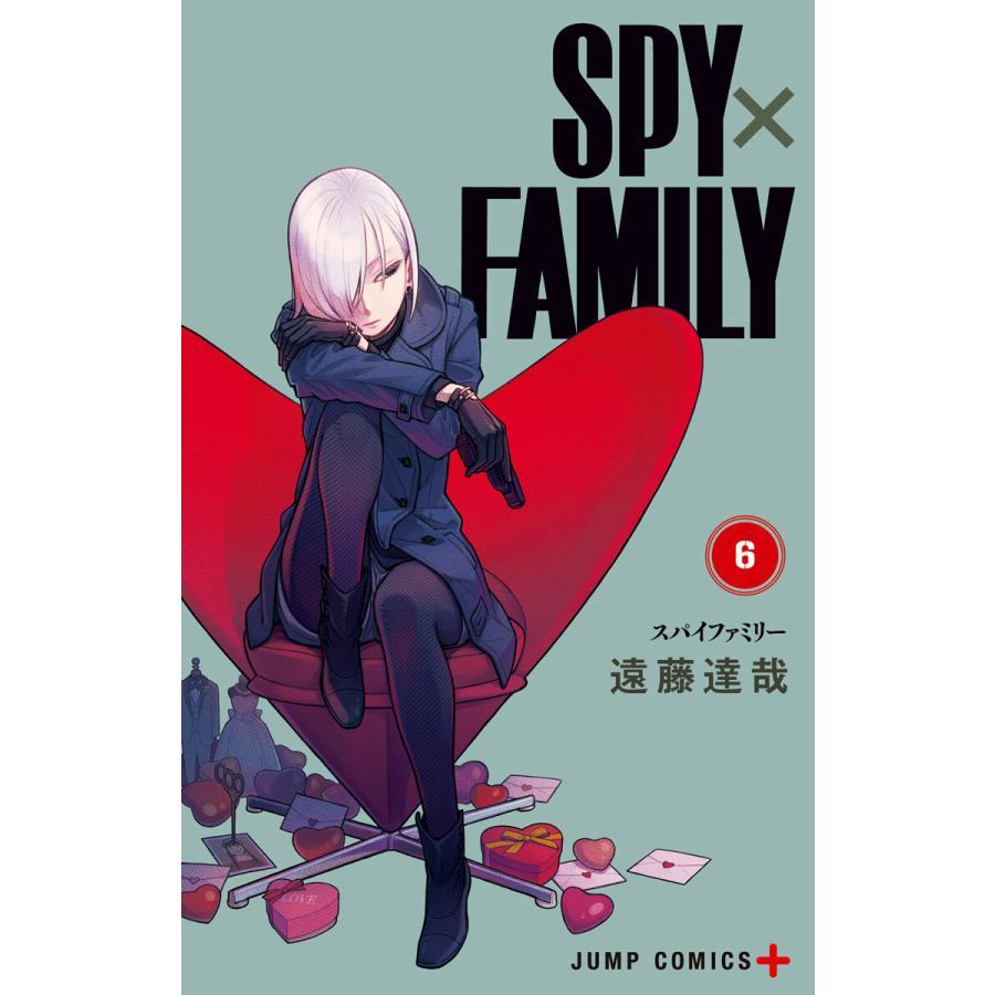 【初回50%OFFクーポン】SPY×FAMILY (6) 電子書籍版 / 遠藤達哉|ebookjapan