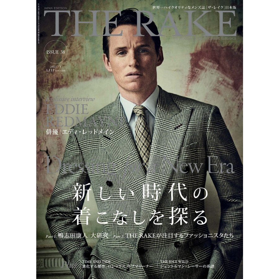 THE RAKE JAPAN EDITION ISSUE 38 電子書籍版 / THE RAKE JAPAN EDITION編集部|ebookjapan