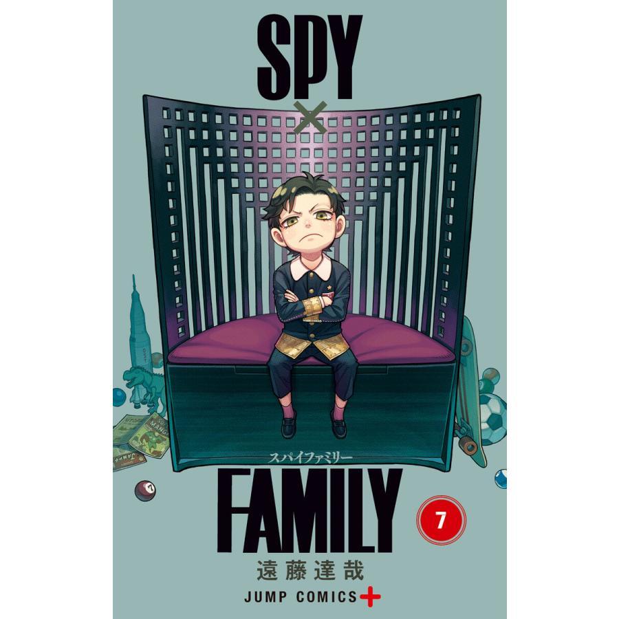 【初回50%OFFクーポン】SPY×FAMILY (7) 電子書籍版 / 遠藤達哉|ebookjapan
