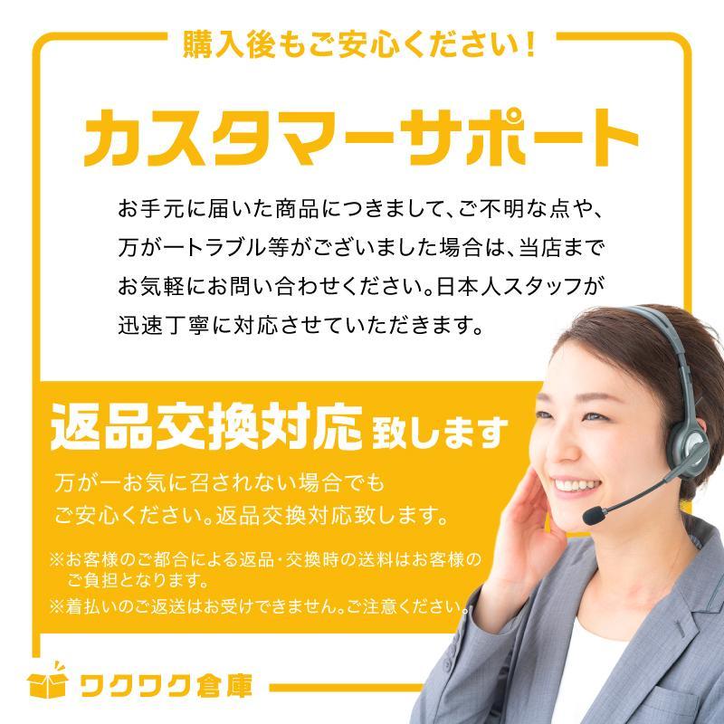 ヘッドセット USB マイク 有線 ps4 テレワーク グッズ 在宅 Skype ZOOM ec-consulting 11