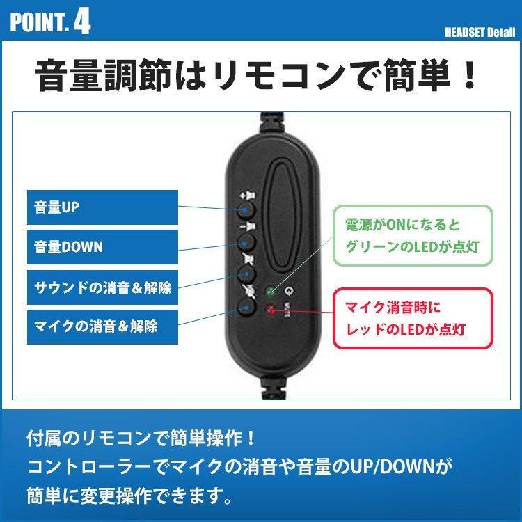 ヘッドセット USB マイク 有線 ps4 テレワーク グッズ 在宅 Skype ZOOM ec-consulting 06
