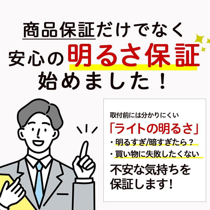 ヘッドライト LED 車 フォグランプ バルブ hi/lo H1 H3 H4 H7 H8 H9 H11 H16 HB3 HB4 HIR2 ポンつけ コンパクト|ec-consulting|02