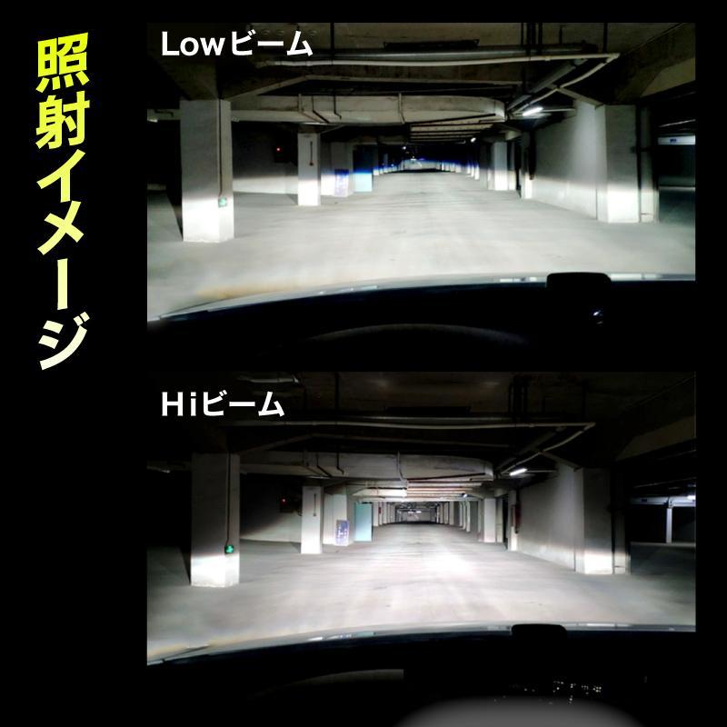 ヘッドライト LED 車 フォグランプ バルブ hi/lo H1 H3 H4 H7 H8 H9 H11 H16 HB3 HB4 HIR2 ポンつけ コンパクト|ec-consulting|10