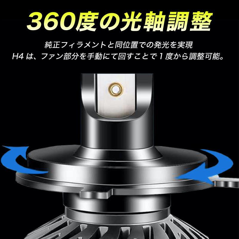 ヘッドライト LED 車 フォグランプ バルブ hi/lo H1 H3 H4 H7 H8 H9 H11 H16 HB3 HB4 HIR2 ポンつけ コンパクト|ec-consulting|13