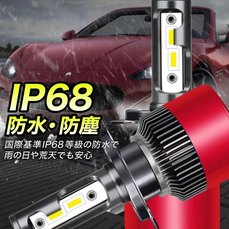 ヘッドライト LED 車 フォグランプ バルブ hi/lo H1 H3 H4 H7 H8 H9 H11 H16 HB3 HB4 HIR2 ポンつけ コンパクト|ec-consulting|14