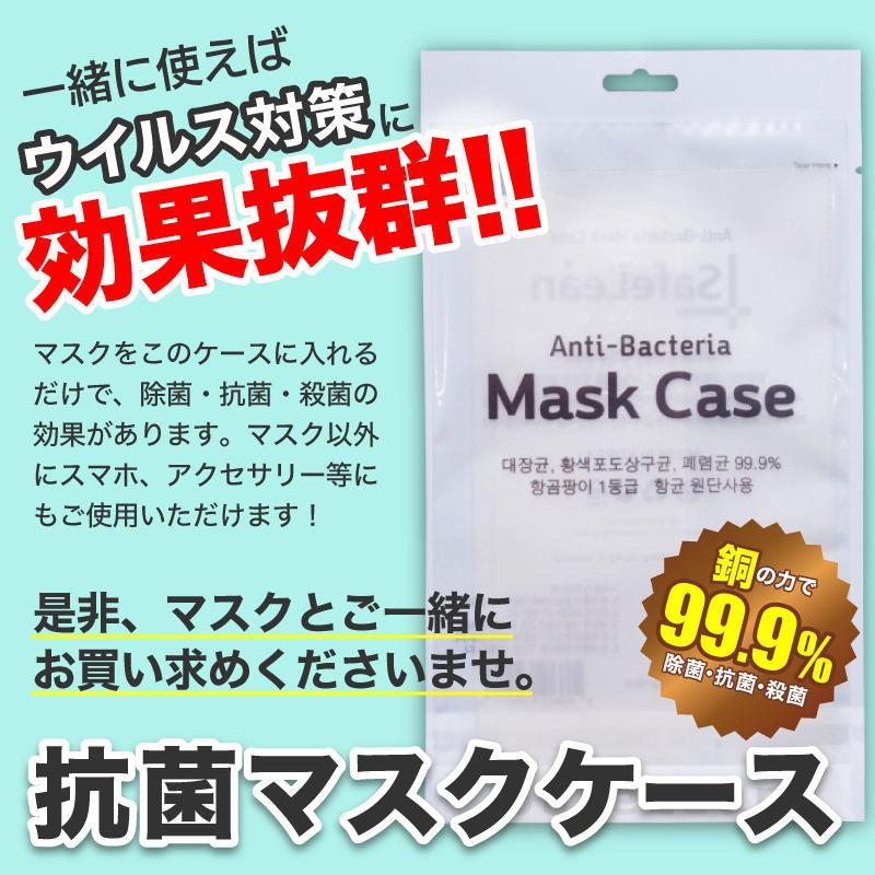 韓国マスク kf94 大きめ 小さめ ピンク 血色 立体 効果 使い捨て カラーマスク おしゃれ 不織布 カラー 柄 父の日 いつ 2021 プレゼントマスク ec-consulting 09