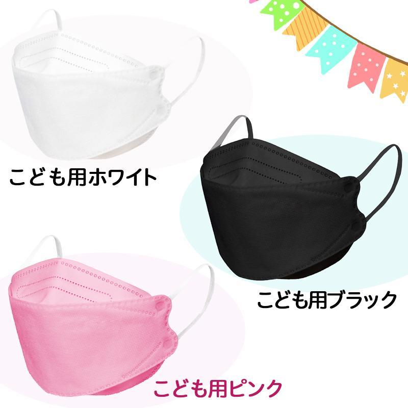 韓国マスク kf94 大きめ 小さめ 立体  効果 使い捨て 血色 がよく見える カラーマスク 50枚 おしゃれ  マスク 不織布 柄|ec-consulting|15