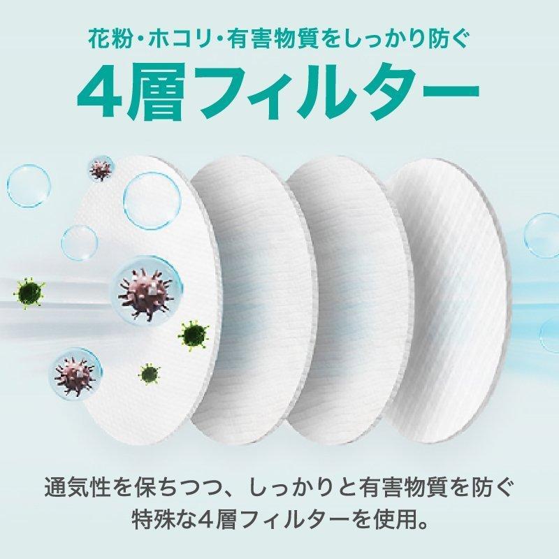 韓国マスク kf94 大きめ 小さめ 立体  効果 使い捨て 血色 がよく見える カラーマスク 50枚 おしゃれ  マスク 不織布 柄|ec-consulting|09