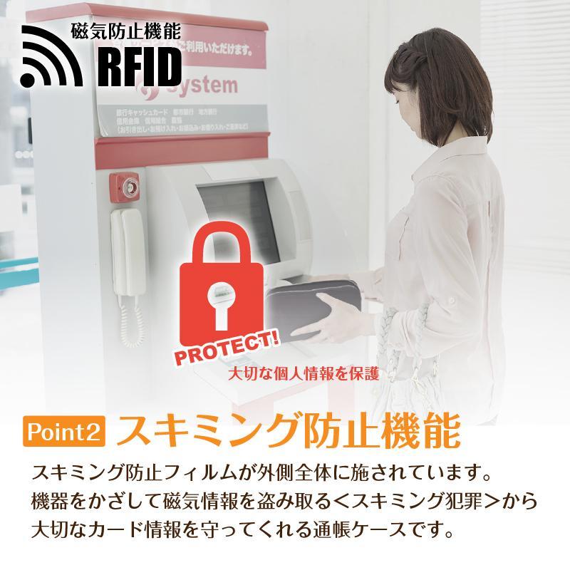 通帳ケース 磁気防止 おしゃれ 革 本革 磁気 スキミング防止 RFID 防止 レディース メンズ 大容量 カードケース パスポートケース|ec-consulting|05