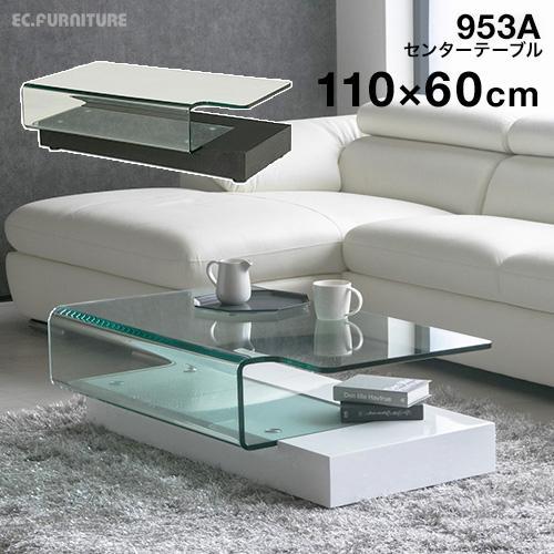 テーブル センターテーブル リビングテーブル ガラステーブル ローテーブル モダン 北欧 高級 おしゃれ 110 HOBANG 953A 開梱設置付き