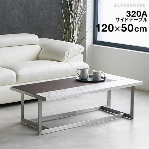 【送料無料開梱設置付き】センターテーブル テーブル 120 大理石柄 木製 モダン 高級 セラミック グレーウォールナット ローテーブル HOBANG おしゃれ 320A