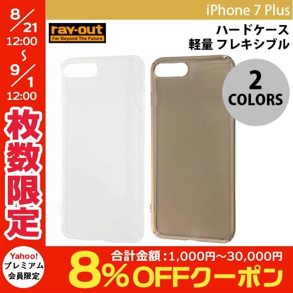 18fbc50302 iPhone7Plus ケース Ray Out iPhone 7 Plus ハードケース 軽量 ...