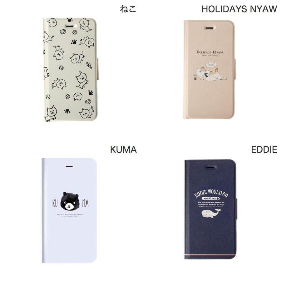 b451f8af1f ... iPhone8 / iPhone7 スマホケース LEPLUS iPhone 8 / 7 薄型デザインPUレザーケース Design+ ルプラス  ...