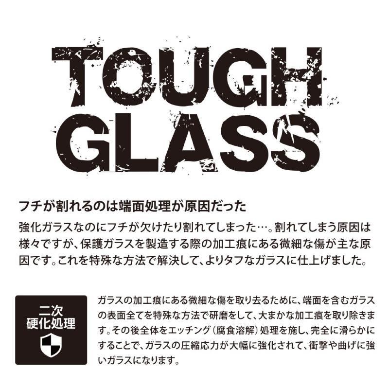 Deff ディーフ iPhone 11 Pro Max / XS Max ガラスフィルム TOUGH GLASS Dragontrail X 極薄 0.25mm 光沢 フチあり ブラック DG-IP18LG2DFBK ネコポス送料無料 ec-kitcut 03