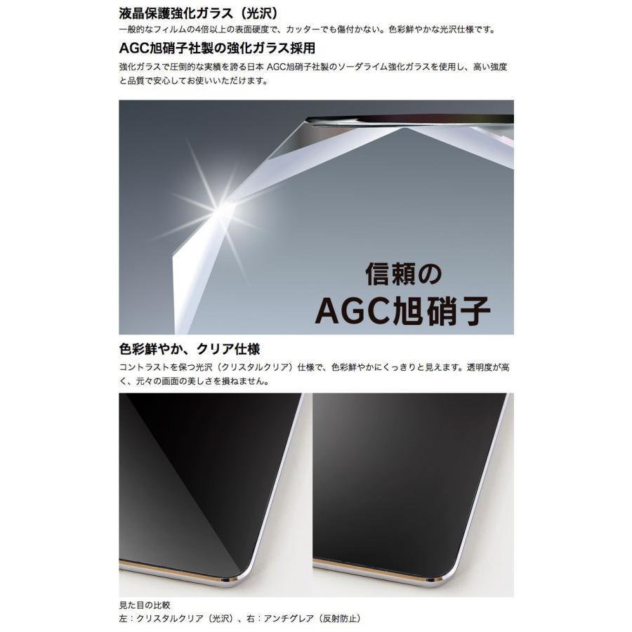 iPhone 11 Pro Max / XS Max 保護フィルム Simplism シンプリズム iPhone 11 Pro Max / XS Max 液晶保護強化ガラス 光沢 0.33mm TR-IP18L-GL-CC ネコポス可|ec-kitcut|03