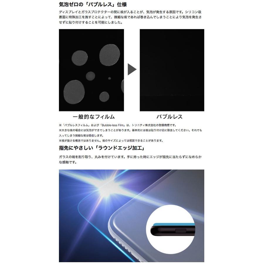 iPhone 11 Pro Max / XS Max 保護フィルム Simplism シンプリズム iPhone 11 Pro Max / XS Max 液晶保護強化ガラス 光沢 0.33mm TR-IP18L-GL-CC ネコポス可|ec-kitcut|06