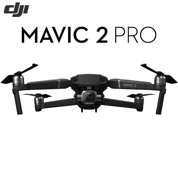 ドローン DJI ディージェイアイ Mavic 2 Pro MAVC2P ネコポス不可
