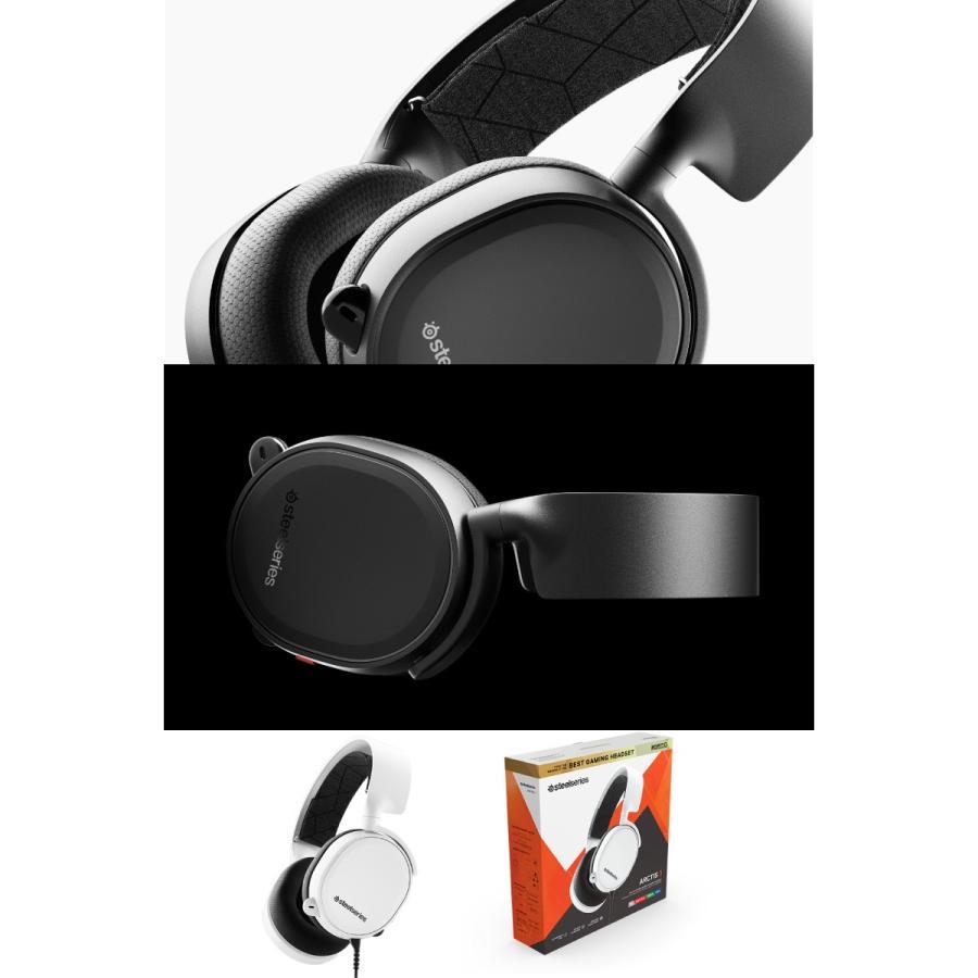 SteelSeries Arctis 3 有線 ゲーミングヘッドセット 2019 Edition スティールシリーズ ネコポス不可|ec-kitcut|07