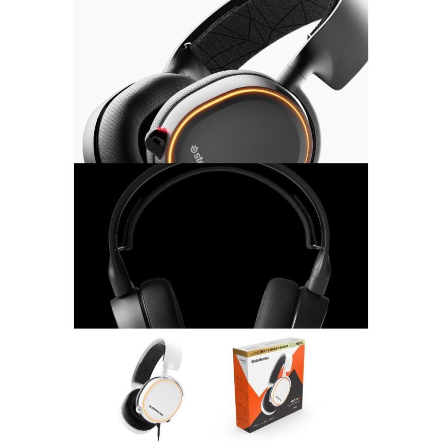 SteelSeries Arctis 5 ゲーミングヘッドセット 2019 Edition スティールシリーズ ネコポス不可|ec-kitcut|07