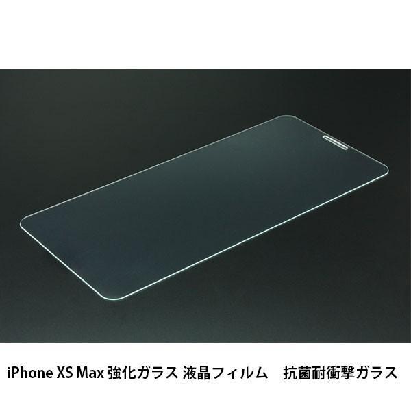 apeiros アピロス iPhone 11 Pro Max / XS Max クリスタルアーマー ラウンドエッジ強化ガラス 抗菌耐衝撃ガラス 0.33mm ネコポス送料無料 ec-kitcut 02