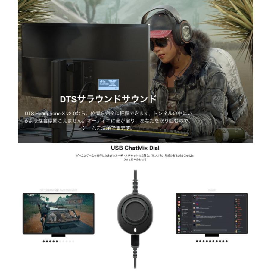 SteelSeries スティールシリーズ Arctis 5 ゲーミングヘッドセット PUBG Edition 61510 ネコポス不可|ec-kitcut|05