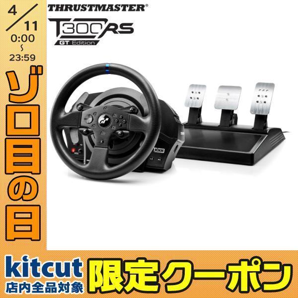 Thrustmaster スラストマスター T300RS GT Edition for PlayStation 4 / PlayStation 3 公式ライセンス ハイエンド レース用シミュレータ 4160687 ネコポス不可