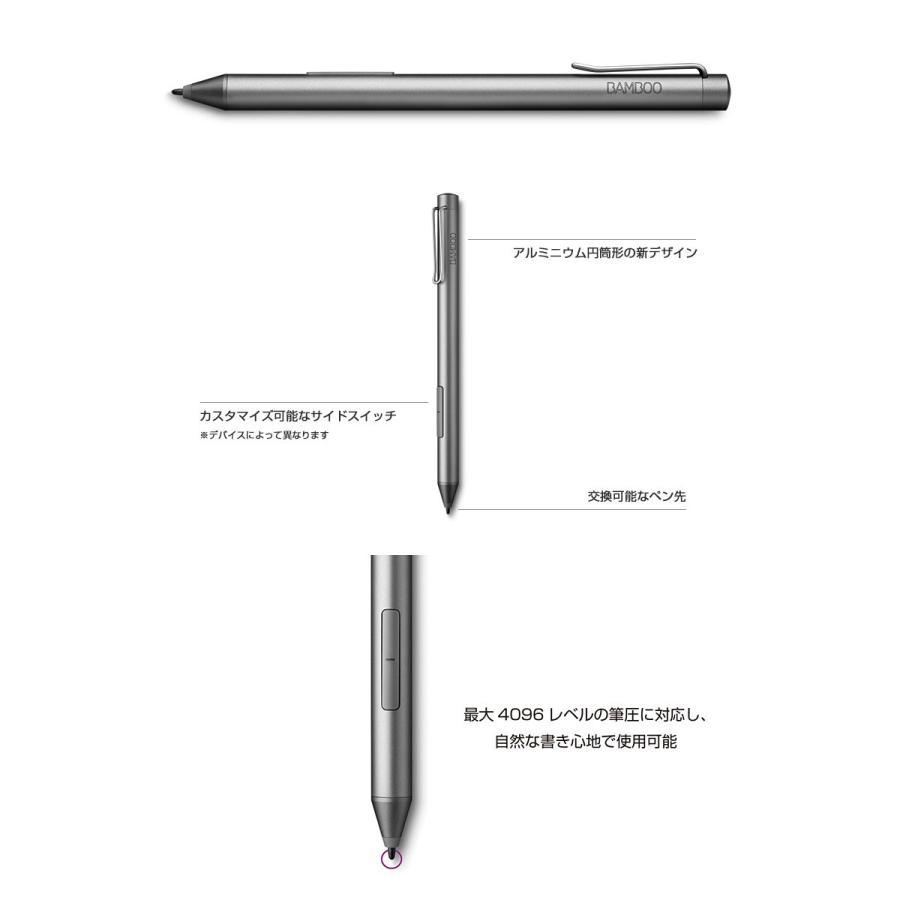 ペンタブレット WACOM ワコム Bamboo Ink Windows Ink スタイラスペン CS323AG0C ネコポス不可|ec-kitcut|02