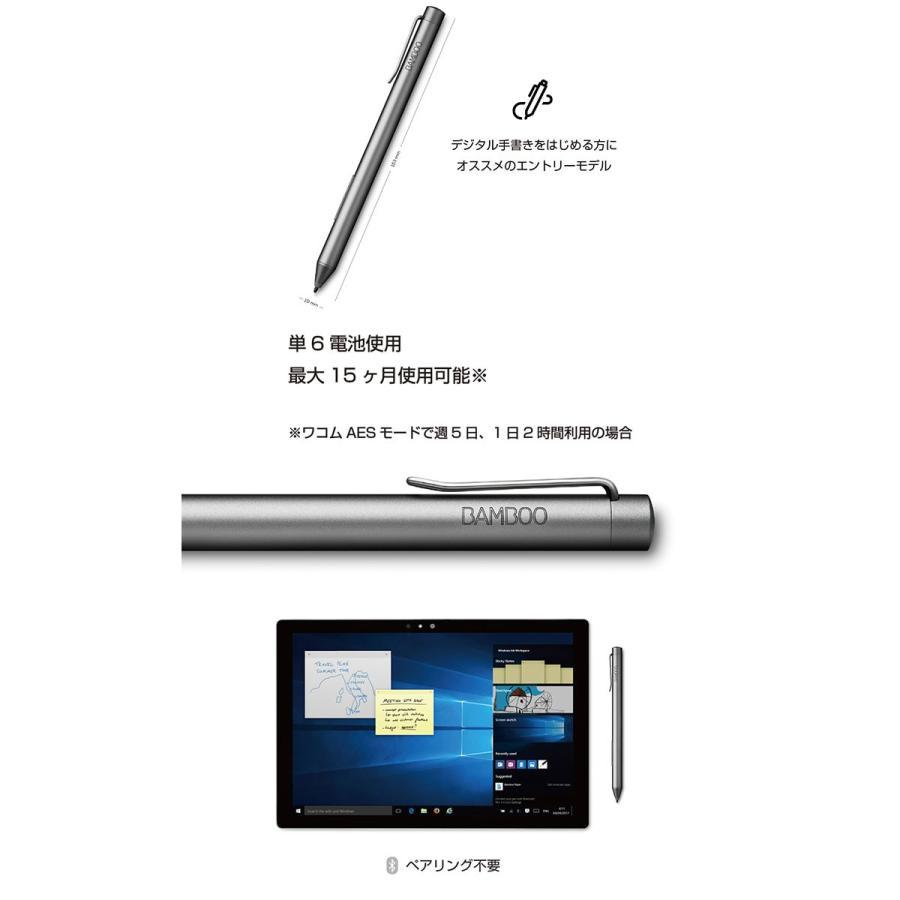 ペンタブレット WACOM ワコム Bamboo Ink Windows Ink スタイラスペン CS323AG0C ネコポス不可|ec-kitcut|03