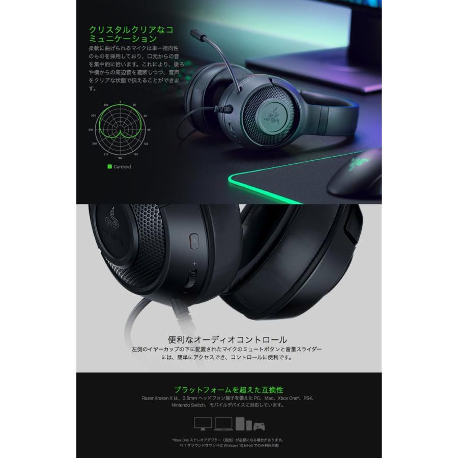 イヤホンマイク、ヘッドセット Razer レーザー Kraken X 超軽量 有線 ゲーミングヘッドセット ブラック RZ04-02890100-R3M1 ネコポス不可|ec-kitcut|04