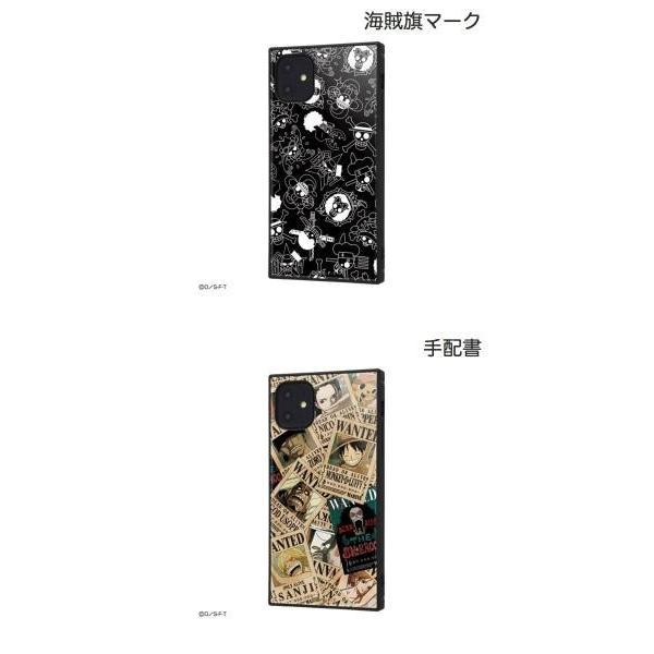 iPhone 11 ケース ingrem iPhone 11 ワンピース 耐衝撃ハイブリッドケース KAKU  イングレム ネコポス送料無料|ec-kitcut|02