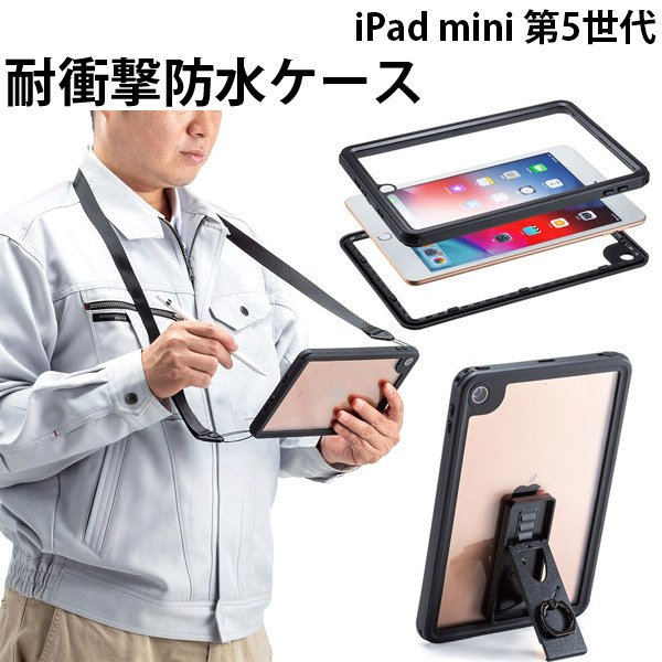 Ipad mini 第 5 世代