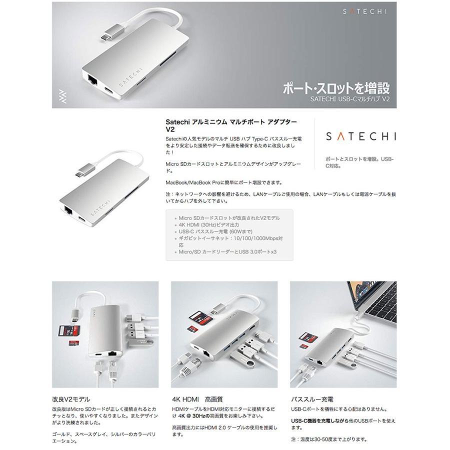 Satechi ST-TCMA2M Aluminum Multi-Port Adapter V2-4K HDMI 30Hz