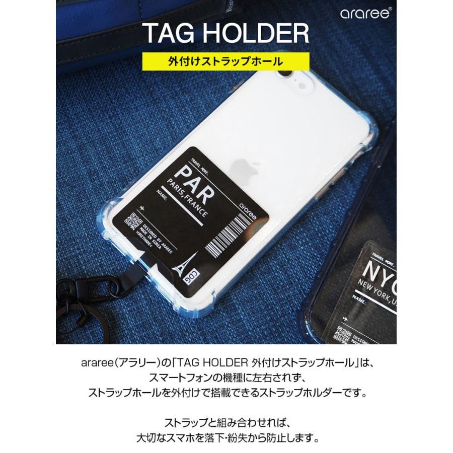 araree ストラップ用 TAG HOLDER アラリー ネコポス可|ec-kitcut|03