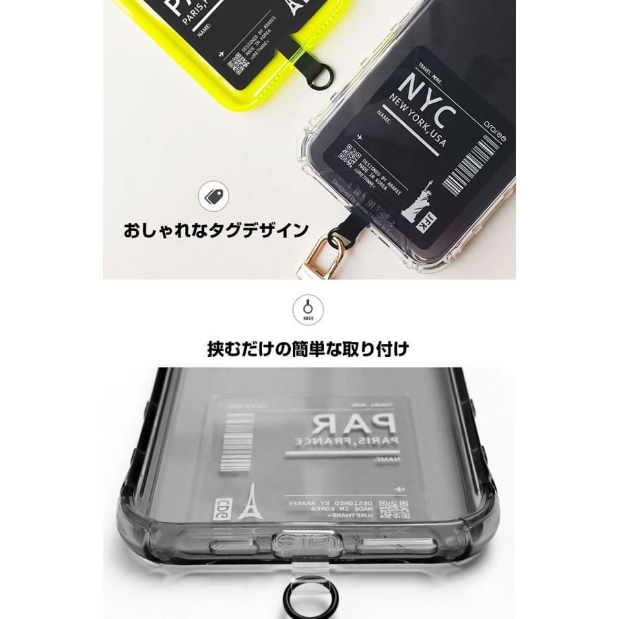 araree ストラップ用 TAG HOLDER アラリー ネコポス可|ec-kitcut|06