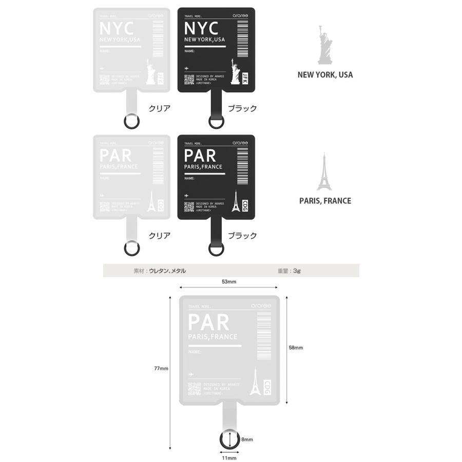 araree ストラップ用 TAG HOLDER アラリー ネコポス可|ec-kitcut|10