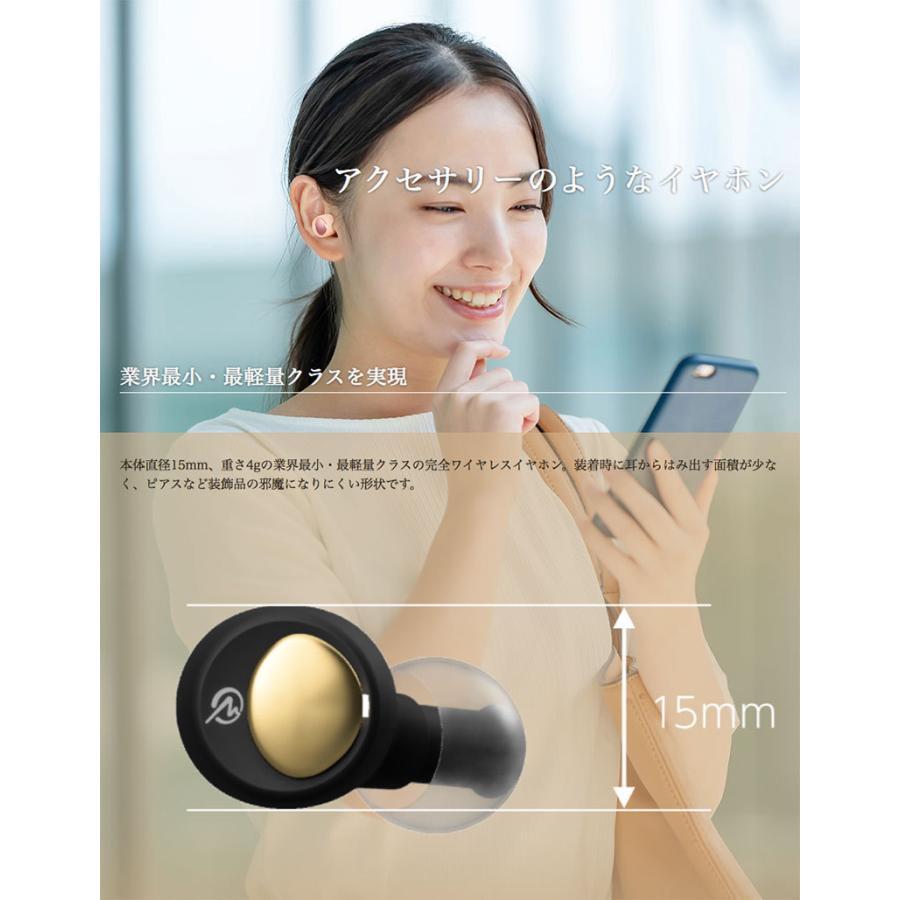 完全ワイヤレス イヤホン 独立 M-SOUNDS MS-TW22 Bluetooth 5.1対応 IP54 防水 完全ワイヤレスイヤホン  エムサウンド ネコポス不可|ec-kitcut|05