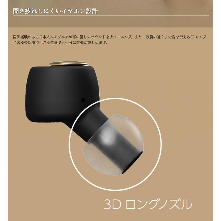 完全ワイヤレス イヤホン 独立 M-SOUNDS MS-TW22 Bluetooth 5.1対応 IP54 防水 完全ワイヤレスイヤホン  エムサウンド ネコポス不可|ec-kitcut|06