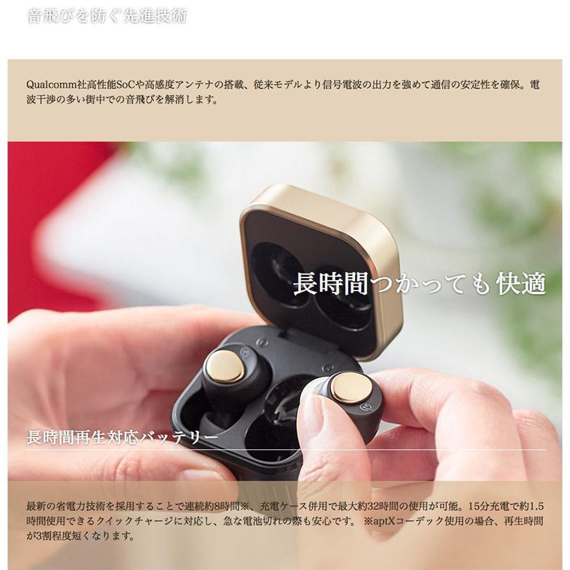 完全ワイヤレス イヤホン 独立 M-SOUNDS MS-TW22 Bluetooth 5.1対応 IP54 防水 完全ワイヤレスイヤホン  エムサウンド ネコポス不可|ec-kitcut|07