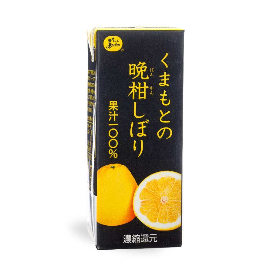 ジューシー くまもとの晩柑しぼり100%【200ml紙×24本入】|ec-kumakaren