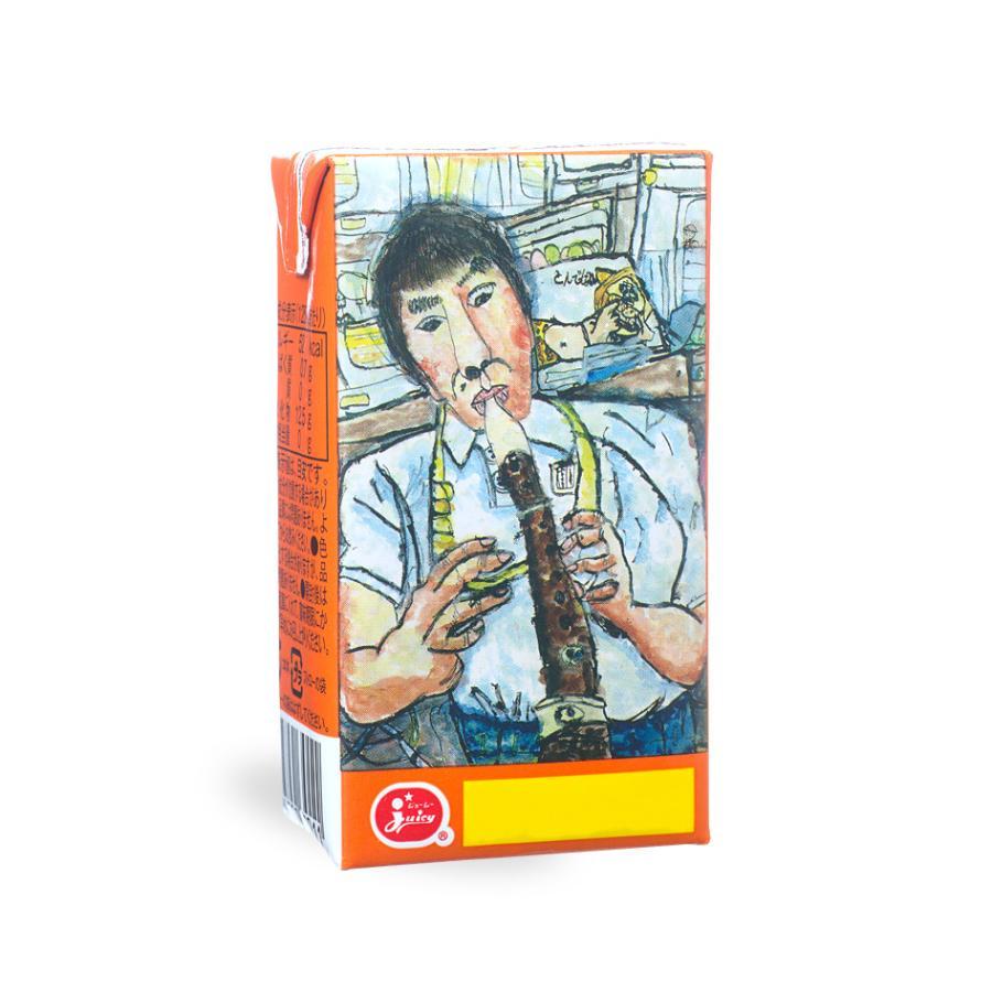 ジューシー みかんジュース100%【125ml紙×40本入】|ec-kumakaren